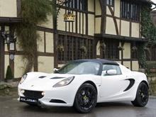 Lotus Elise  - 120