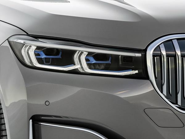 BMW 7-serie 750d xdrive l 294kW aut